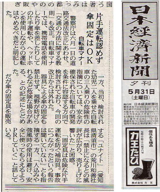 【カジノ】大阪IR構想Part1【夢洲】 [転載禁止]©2ch.netYouTube動画>14本 ->画像>330枚